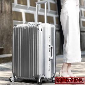 24寸拉链款旅行箱拉杆万向轮行李箱密码锁密码箱