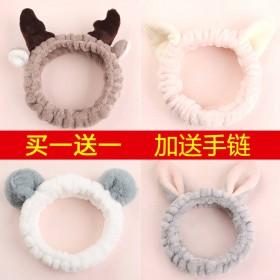 【买一送一】洗脸束发带韩版可爱网红洗漱敷面膜防滑箍