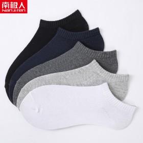 南极人青少年袜子男学生百分百纯棉夏季薄款全棉船袜