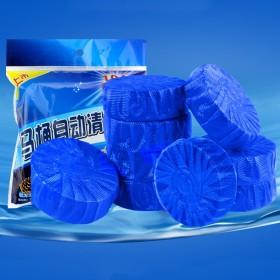 20枚蓝泡泡洁厕灵厕所清洁剂马桶去异味洁厕宝洁厕剂
