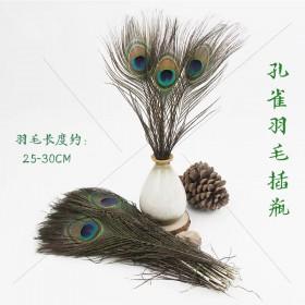 三支孔雀羽毛插花表演孔雀毛插花瓶摆设装饰婚庆羽毛