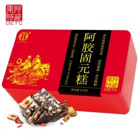 东阿即食阿胶糕520g铁盒