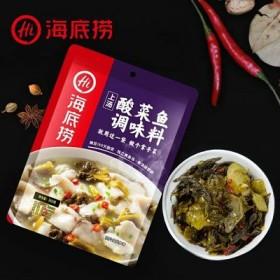 【1袋】海底捞火锅底料上汤酸菜鱼调味料360g