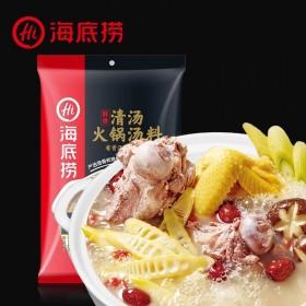 【1袋】海底捞清汤火锅底料大骨汤料调料110g