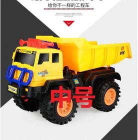 【送铲子小车耙子】挖掘机玩具儿童挖土机翻斗车
