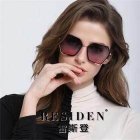 太阳镜林志玲同款韩版圆脸大脸墨镜女偏光超轻小脸眼镜