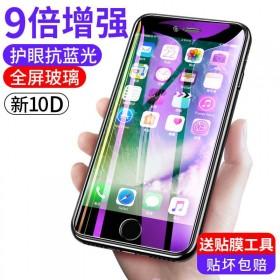 2片苹果66s6plus88px钢化膜
