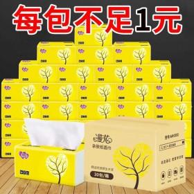 【8包装】漫花原木抽纸纸巾软抽纸竹浆家用卫生纸餐巾