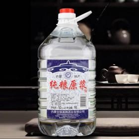 10斤 52度5L高度桶装酒 十斤实惠装纯粮高粱酒