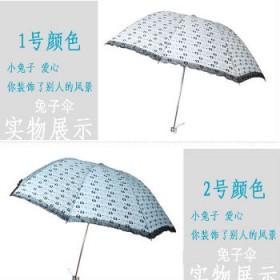 折叠雨伞晴雨伞豹纹伞兔子卡通伞格子