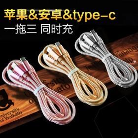 三合一数据线苹果安卓type-c一拖三充电线