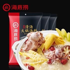 【3袋】海底捞清汤火锅底料大骨汤料调料110g