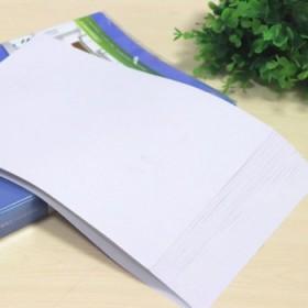 【100张】纯白高品质通用A4打印纸