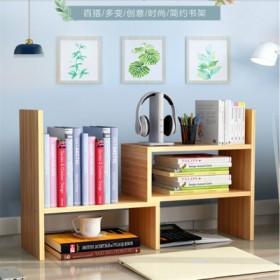 超级实用!桌面整理书柜书桌置物架