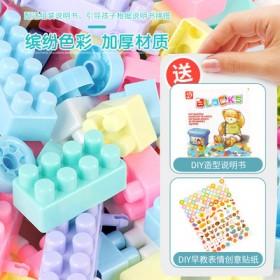 【赠早教贴纸】儿童积木塑料玩具1-6周岁模型益智