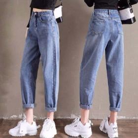 女士高腰牛仔裤老爹哈伦裤子女宽松显瘦直筒九分裤