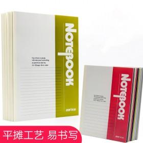 32k18张一本笔记本简约记事本商务工作软抄本加厚