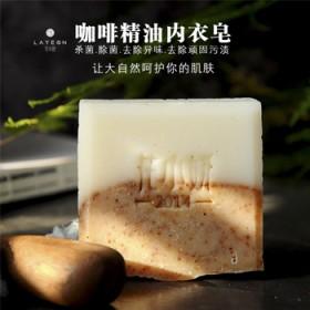 冷制手工皂纯天然无磷强力去污婴儿女士内衣精油皂