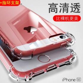 苹果四角防摔软角手机壳透明