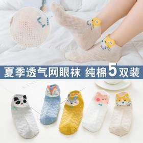 5双春夏全棉童袜短筒网眼儿童袜子韩版卡通宝宝袜