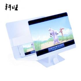 手机屏幕放大器 3D防辐射手机高清屏幕视频放大镜