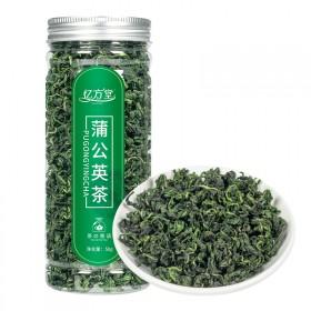 1瓶装(50克)蒲公英茶 长白山野生蒲公英茶