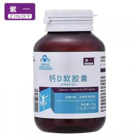 紫一 钙D软胶囊 1.2g/粒100粒