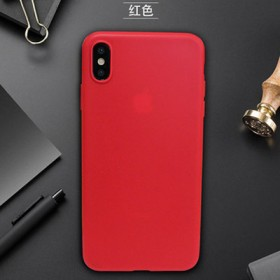 iphonex/xr磨砂手机壳素材