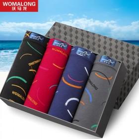 4条盒装沃马龙100%纯棉莫代尔男士平角青年内裤