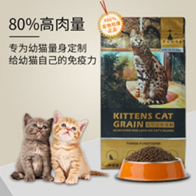 猫咪岛海洋鱼无谷自制天然幼猫孕猫猫粮