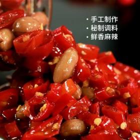 手工自制农家特辣酱250g剁椒酱鲜椒酱辣椒酱