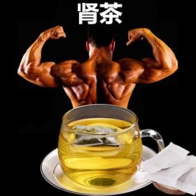 五宝茶男人滋补养肾  玛卡黄精枸杞桑葚大补茶