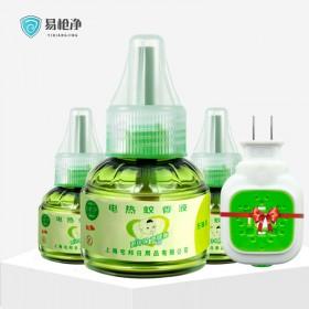 【3瓶加1器】易枪净电热蚊香液驱蚊液蚊香电蚊香套装