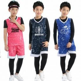 成人儿童迷彩篮球服套装男女定制队服中小学生比赛训练