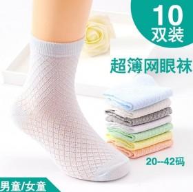 10双装网眼袜儿童棉袜透气超薄
