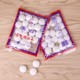10包樟脑丸 衣柜防霉防虫芳香去味驱虫防蟑螂家用