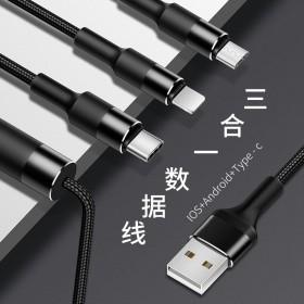 2019新款艾亚特数据线三合一快速充电线一拖三ip