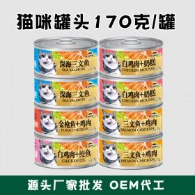 帝派宠物食品猫粮猫罐头170g 成猫幼猫罐头湿鼻子