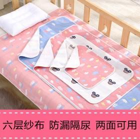 六层纱布宝宝隔尿垫