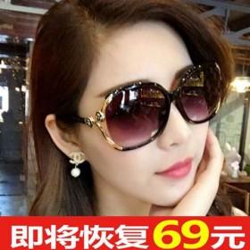 新款太阳镜防紫外线女士潮明星款眼镜圆形个性女墨镜