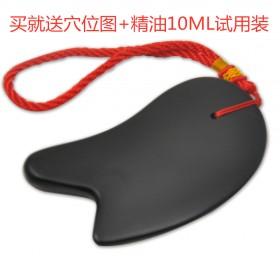 天然泗滨砭石刮痧板套装面脸部腿背部全身包邮