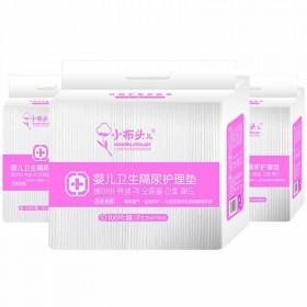 小布头婴儿隔尿护理垫尿垫隔尿垫巾200片/2包TZ