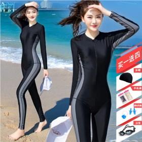 防晒拉链长袖连体泳衣女保守遮肚显瘦潜水服女速干运动