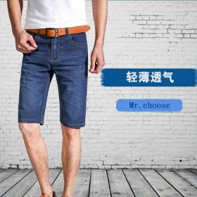 牛仔短裤男宽松牛仔裤男春夏款薄款五分裤加肥加大透气