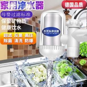 家用厨房 净水器水龙头自来水过滤器