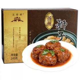 扬州特产五亭桥原味蟹黄狮子头多口味糯米虾仁马蹄可选