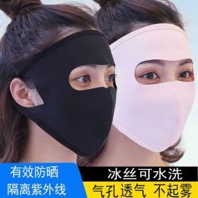 春夏季防晒口罩薄款防紫外线透气骑行全脸遮阳蒙面口罩