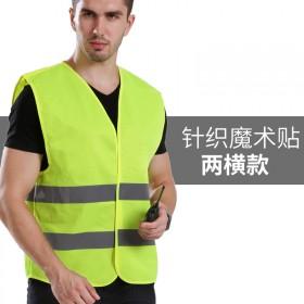 反光背心马甲安全服交通施工环卫骑行多口袋可印字荧光
