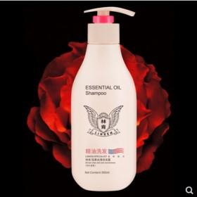 林肯洗发水艾叶油橄榄提取 柔顺发丝500ml
