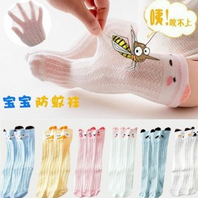 3双装婴儿袜子春夏季薄款棉袜网眼新生儿长筒男女袜
